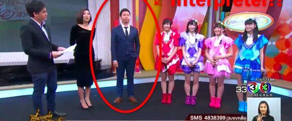 タイのテレビに初出演した北海道アイドルが日本語通訳者の中でシュールに炎上