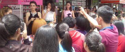 タイでしか買えない美容商品を揃える店『美肌さいさい』