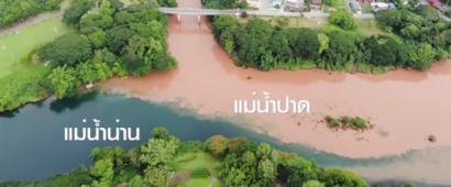 """神秘的!年に一度の自然現象""""2色の川""""が発生!"""