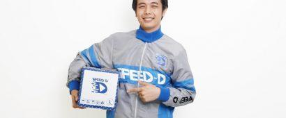 タイのセブンイレブンが便利な配送サービス「SPEED-D」 を開始