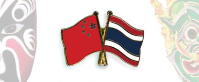 タイと中国の蜜月な関係・・・
